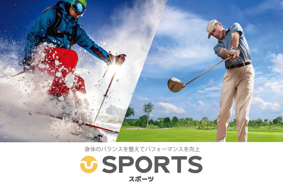 スポーツイメージモバイル